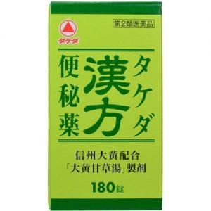 タケダ漢方便秘薬商品パッケージ