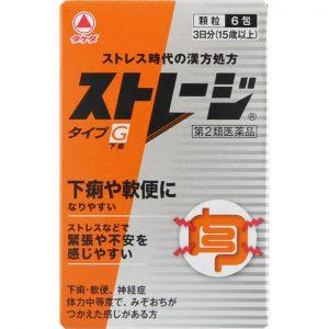 ストレージタイプG商品パッケージ