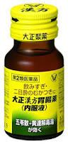 大正漢方胃腸薬内服液商品パッケージ