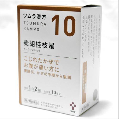 ツムラ柴胡桂枝湯エキス顆粒の通販ページ