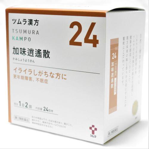 ツムラ加味逍遥散エキス顆粒の通販ページ
