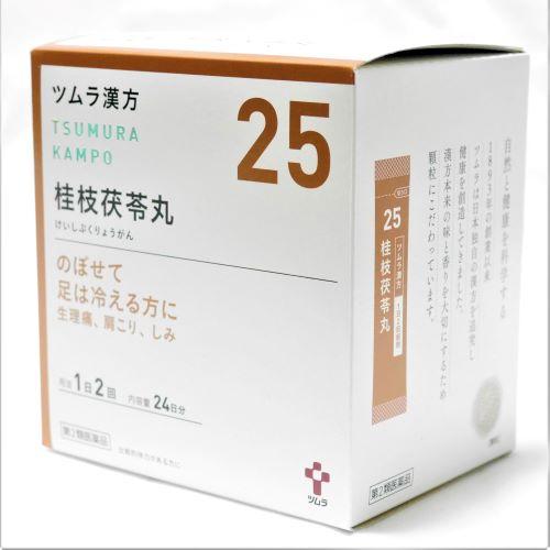 ツムラ桂枝茯苓丸料エキス製剤の通販ページ