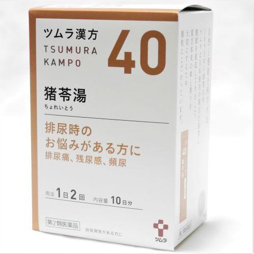 ツムラ猪苓湯エキス顆粒の通販ページ