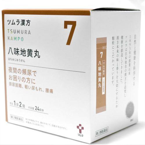 ツムラ八味地黄丸料エキス顆粒の通販ページ