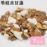 苓桂朮甘湯の煎じ薬7日分